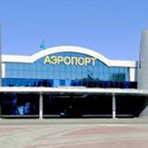 Аэропорты Жигулевска