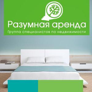 Аренда квартир и офисов Жигулевска
