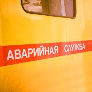 Аварийные службы Жигулевска