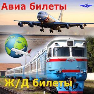 Авиа- и ж/д билеты Жигулевска