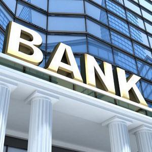 Банки Жигулевска