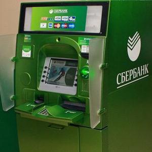Банкоматы Жигулевска