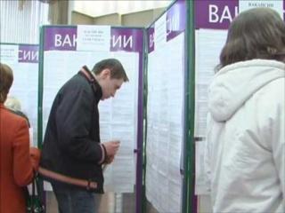 Центры занятости Жигулевска
