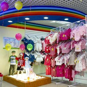 Детские магазины Жигулевска