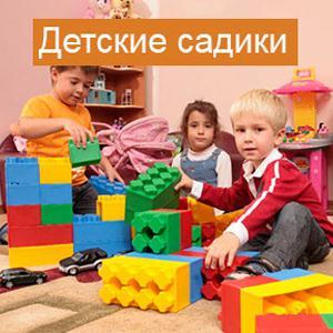 Детские сады Жигулевска