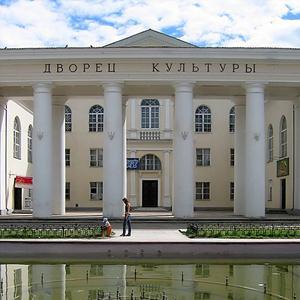 Дворцы и дома культуры Жигулевска