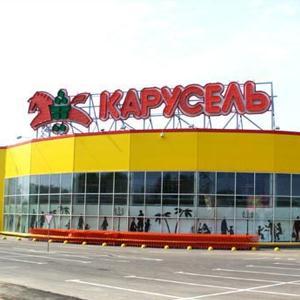 Гипермаркеты Жигулевска