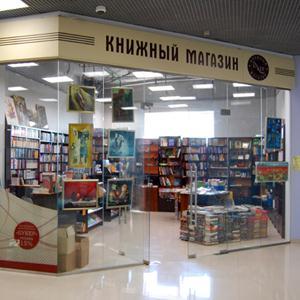 Книжные магазины Жигулевска