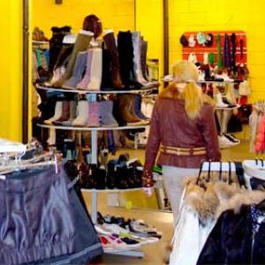 Магазины одежды и обуви Жигулевска