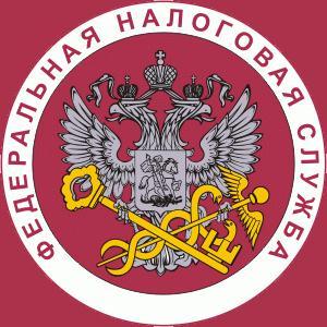 Налоговые инспекции, службы Жигулевска