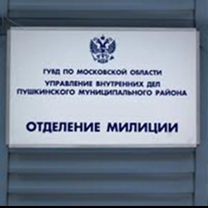 Отделения полиции Жигулевска