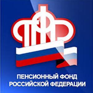 Пенсионные фонды Жигулевска