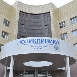 Поликлиники Жигулевска