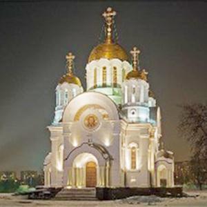 Религиозные учреждения Жигулевска