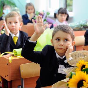 Школы Жигулевска