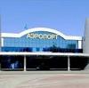 Аэропорты в Жигулевске