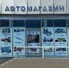 Автомагазины в Жигулевске