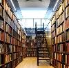 Библиотеки в Жигулевске