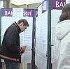 Центры занятости в Жигулевске