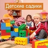Детские сады в Жигулевске