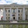 Дворцы и дома культуры в Жигулевске