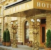 Гостиницы в Жигулевске