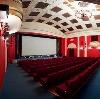 Кинотеатры в Жигулевске