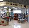 Книжные магазины в Жигулевске