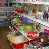 Магазины хозтоваров в Жигулевске