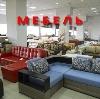 Магазины мебели в Жигулевске