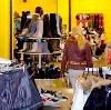 Магазины одежды и обуви в Жигулевске