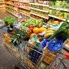 Магазины продуктов в Жигулевске