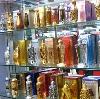 Парфюмерные магазины в Жигулевске