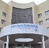 Поликлиники в Жигулевске