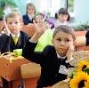 Школы в Жигулевске