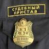 Судебные приставы в Жигулевске