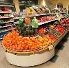 Супермаркеты в Жигулевске