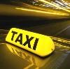 Такси в Жигулевске