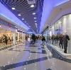 Торговые центры в Жигулевске