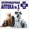Ветеринарные аптеки в Жигулевске