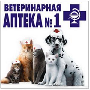 Ветеринарные аптеки Жигулевска
